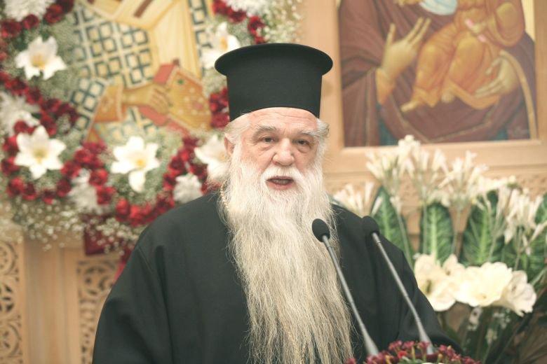 Μητροπολίτης Αμβρόσιος: Η ανάρτησή της 24ης Ιουλίου τάραξε τα πνεύματα