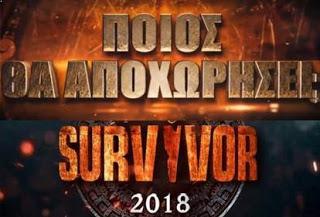 Απόψε στο Survivor: Μία «στροφή» πριν την τελική τετράδα – Ποιος θα αποχωρήσει; (trailer)