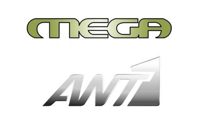 Ρίχνει «βόμβα» ο ΑΝΤ1: Η πιο αγαπημένη εκπομπή του MEGA παίρνει… μεταγραφή!