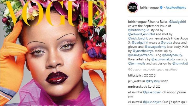 Η Ριάνα γράφει ιστορία στο εξώφυλλο της βρετανικής Vogue