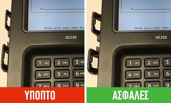 8_newsorama.gr_2018-08-17