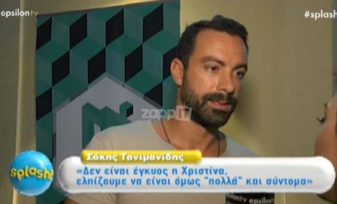 Ο Σάκης Τανιμανίδης Μίλησε για Όλους! Γιατί Δεν πήγε στον Γάμο ο Ατζούν και ο Μαυρίδης; Τι Έχει Συμβεί; [Βίντεο]