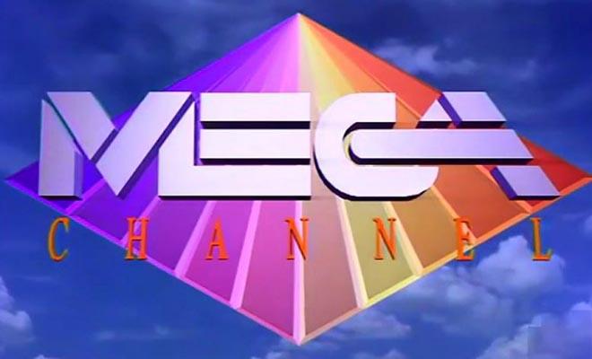 Ο μεγάλος νικητής: Αυτό το κανάλι κερδίζει τη μεγάλη ταινιοθήκη του MEGA!