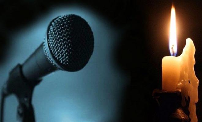 Νεκρός Πασίγνωστος Τραγουδιστής: Έχασε τη μάχη με τον Καρκίνο, Η είδηση έχει Σοκάρει τον καλλιτεχνικό κόσμο