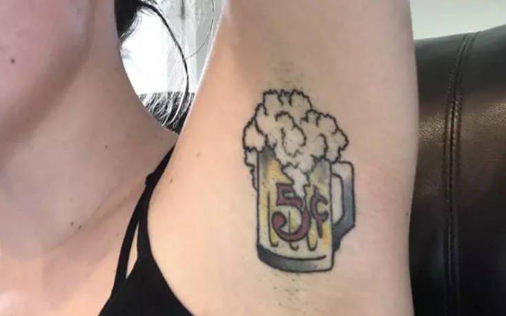 Τατουάζ που έγιναν μετά από αρκετό ποτό