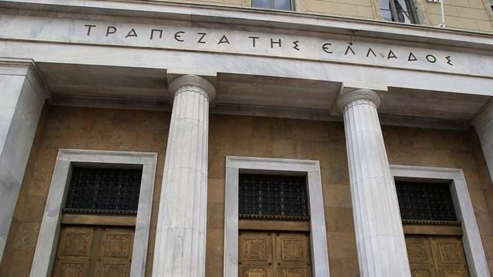 Τράπεζα της Ελλάδος: Μείωση του ELA κατά 3,2 δισ. ευρώ