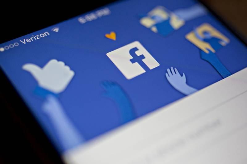 ΗΠΑ: Ένας στους τέσσερις χρήστες του Facebook διέγραψε την εφαρμογή από το κινητό