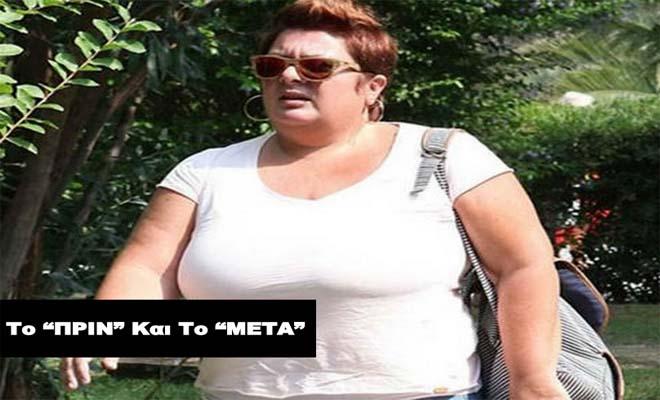 Ελεάννα Τρυφίδου: «Έπρεπε να χάσω βάρος γιατί δεν μπορούσα να περπατήσω»
