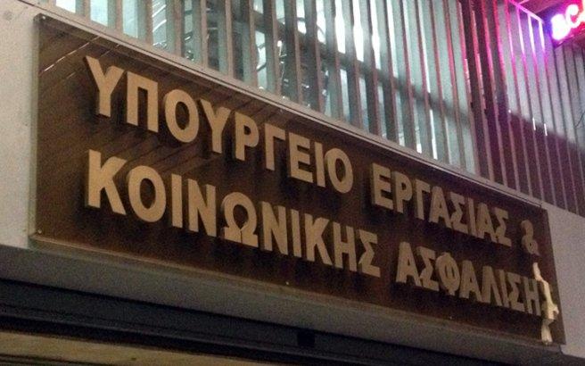 «Ο ΕΦΚΑ επιτυγχάνει πλεονάσματα, ο πολιτικός τυχοδιωκτισμός δεν έχει όριο»