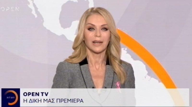 22_newsorama.gr_2018-10-25