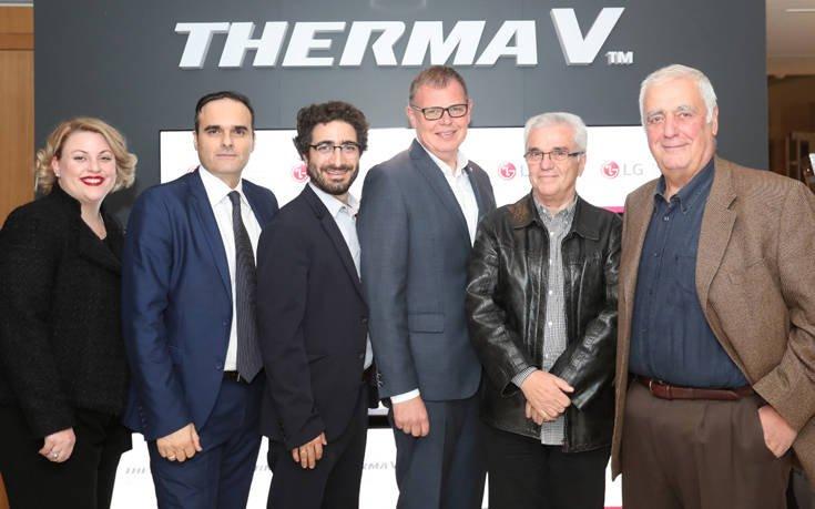 Η LG Electronics Hellas πραγματοποίησε την παρουσίαση της LG Therma V R32 Monobloc