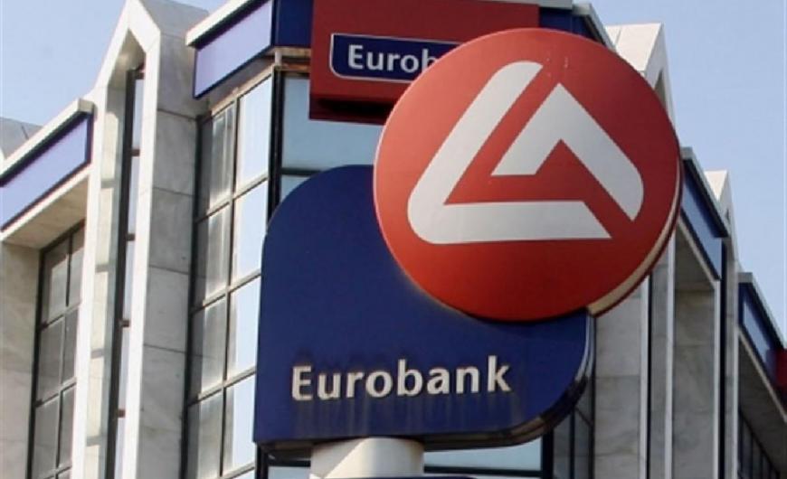 Eurobank: Συμφωνία για πώληση χαρτοφυλακίου κόκκινων καταναλωτικών δανείων