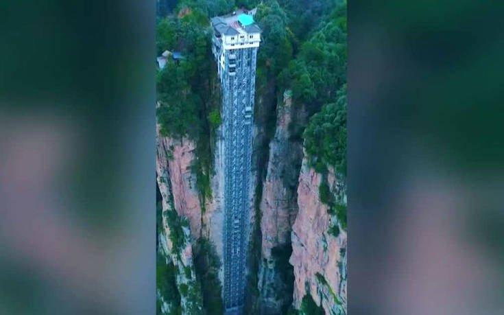 Το μεγαλύτερο υπαίθριο ασανσέρ του κόσμου