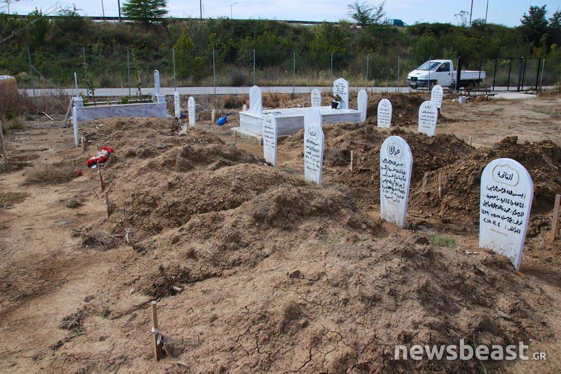 Το άγνωστο νεκροταφείο για να μην μείνουν άνθρωποι στα αζήτητα