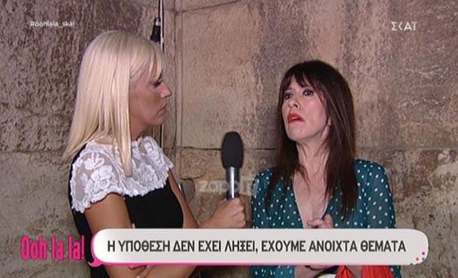 Άβα Γαλανοπούλου: «Ο Σπύρος Παπαδόπουλος με αυτό που έκανε έδειξε πόσο άντρας είναι»