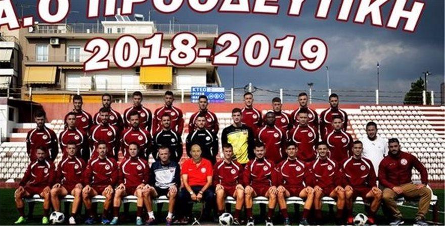Απίστευτο: Στην Προοδευτική έβαλαν τον νέο προπονητή στην ομαδική φωτογραφία με photoshop