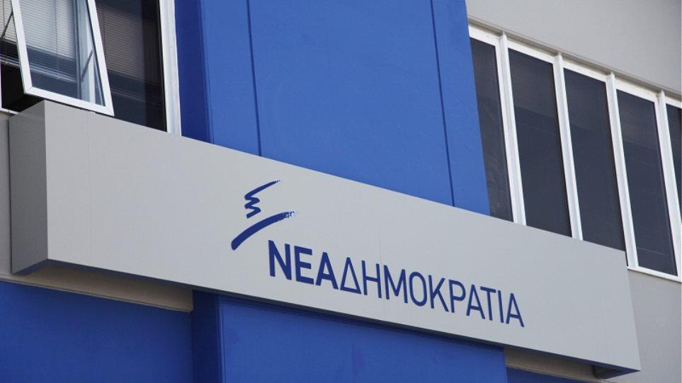 ΝΔ: Ο δικαστικός έλεγχος του Γιάννου Παπαντωνίου που ξεκίνησε το 2012 πρέπει να φτάσει μέχρι τέλους