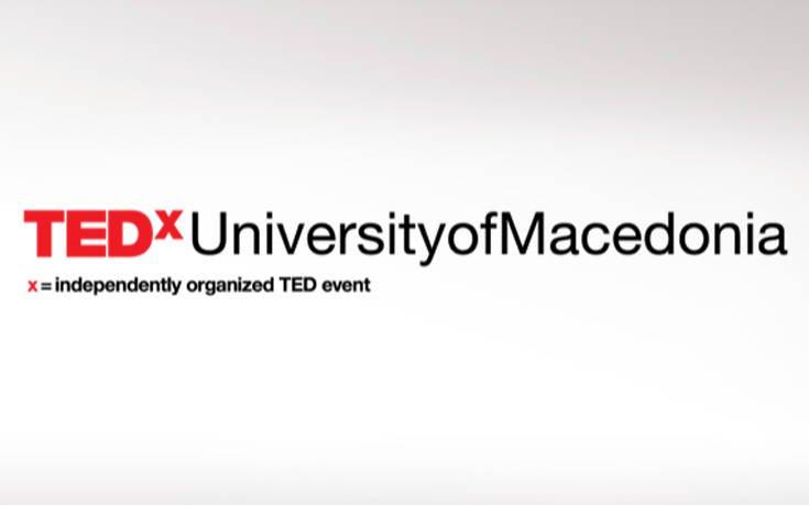 Η Honor Χρυσός Χορηγός στο TEDxUniversityofMacedonia