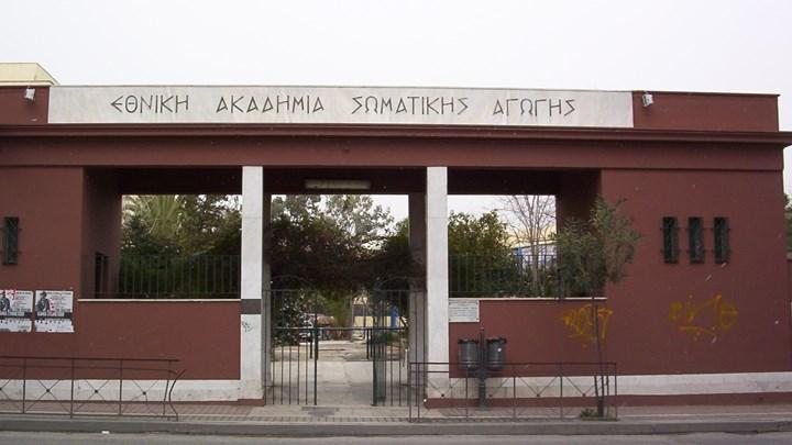 Στις κορυφαίες αθλητικές σχολές του κόσμου τα ΤΕΦΑΑ του Πανεπιστημίου Αθηνών