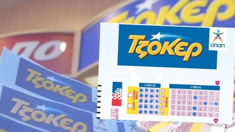 Τη Δευτέρα η κλήρωση του τζόκερ για το μεγάλο τζακ ποτ των 10 εκατ. ευρώ