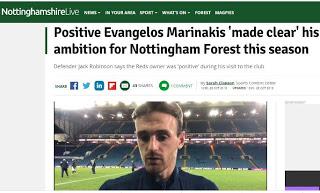 Τι ζήτησε ο Μαρινάκης από τους παίκτες της Νότιγχαμ