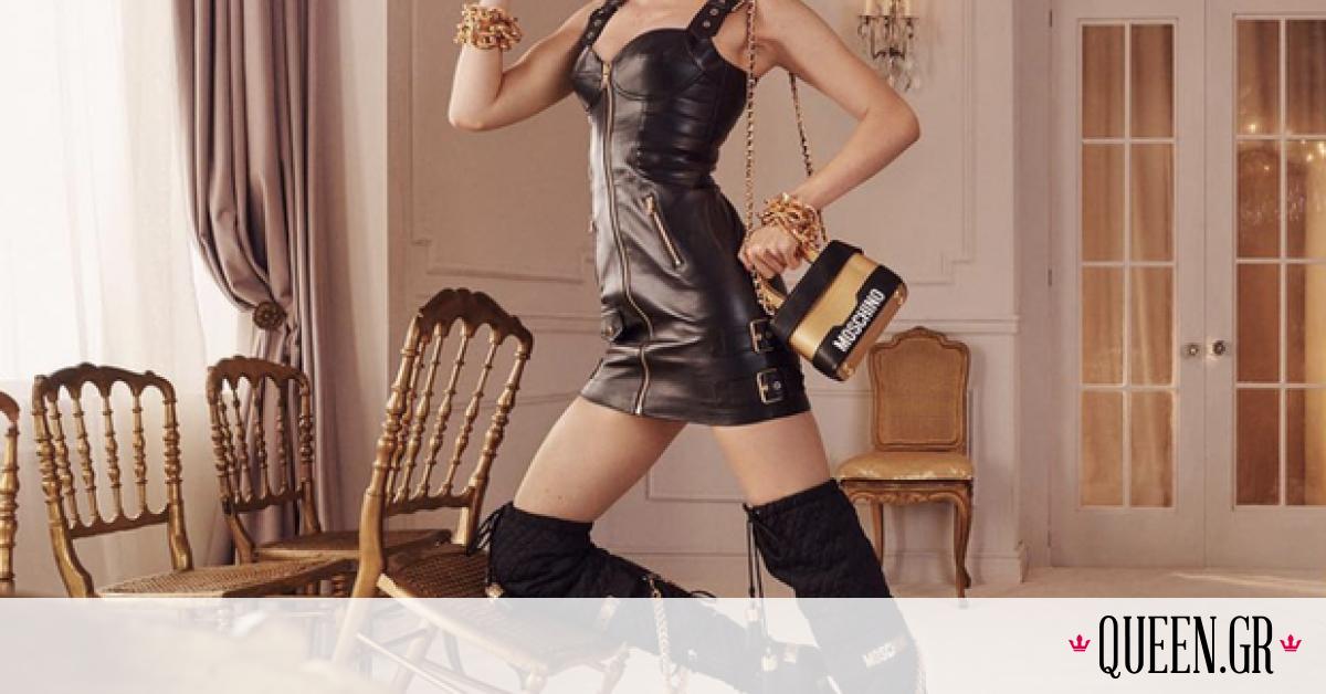 Moschino x H&M: Οι πρώτες εικόνες από τη συλλογή μας δείχνουν την Gigi Hadid και πολλά metallics
