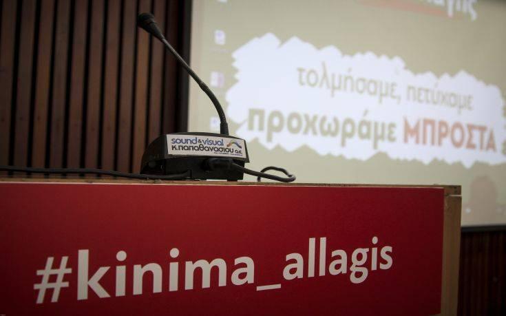 ΚΙΝΑΛ: Τα χρήματα των Ελλήνων φορολογουμένων θα τα διαχειρίζονται οι μητροπολίτες