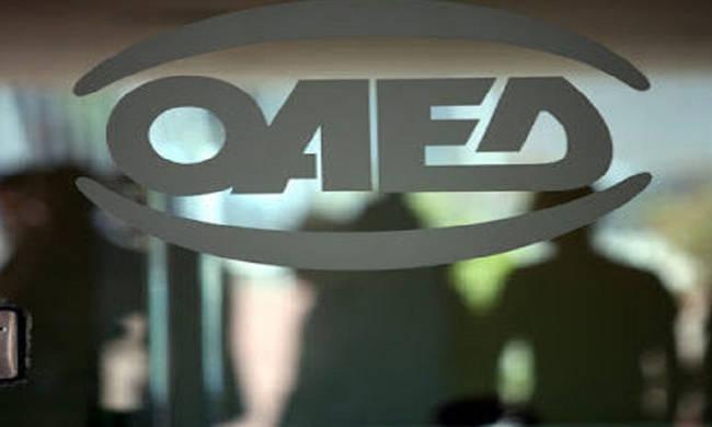 Νέοι δικαιούχοι για το Ειδικό Εποχικό Επίδομα του ΟΑΕΔ