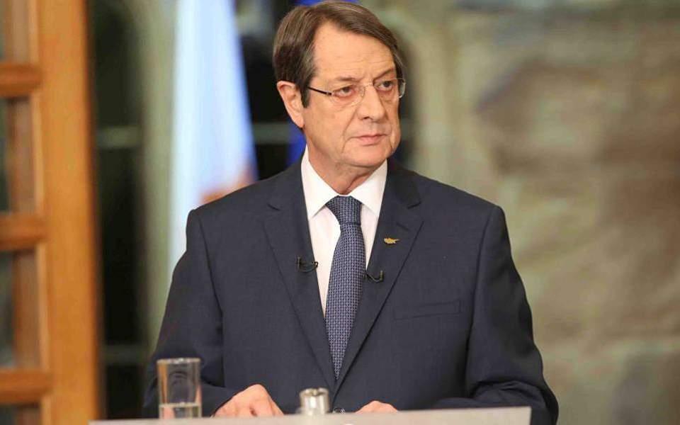 Αναστασιάδης: Η λύση του Κυπριακού να απαντά στις ανησυχίες και των δύο κοινοτήτων