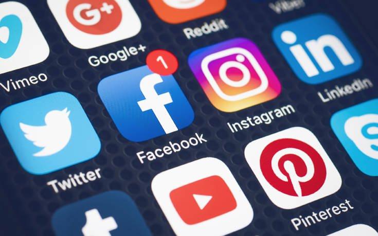 Το Facebook μπλοκάρει 30 ύποπτους λογαριασμούς