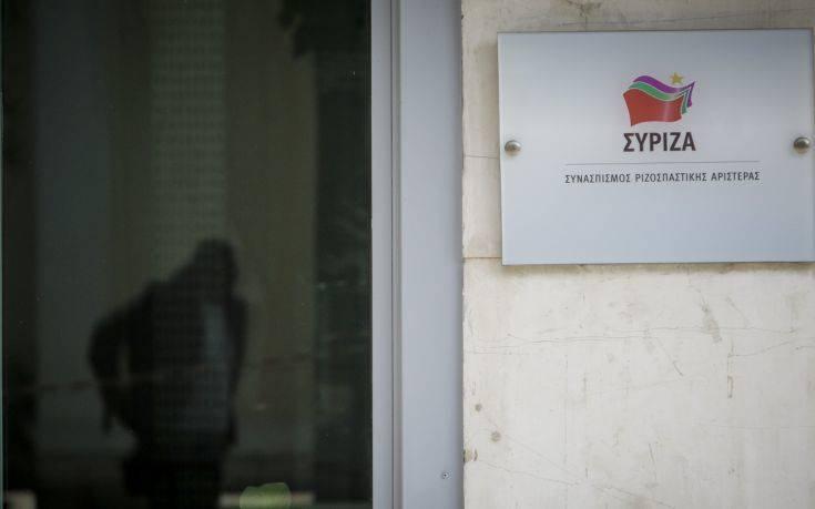 ΣΥΡΙΖΑ: Η ΝΔ δεν μπορεί να ψηφοθηρεί για τη διείσδυση νεοναζιστών στα σχολεία