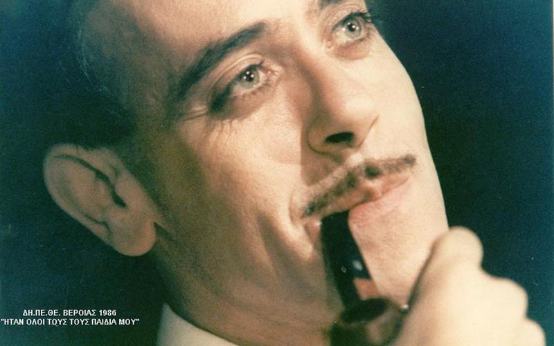 Έφυγε από τη ζωή ο ηθοποιός Φωκίων Ζαρίκος