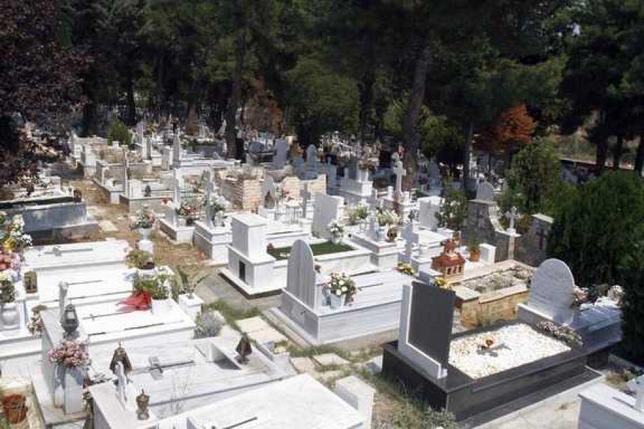Η ΑΑΔΕ ζητάει 195 ευρώ από πεθαμένο στα Τρίκαλα