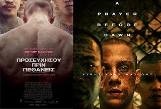A Prayer Before Dawn – Προσευχήσου Πριν Πεθάνεις, Πρεμιέρα: Δεκέμβριος 2018 (trailer)