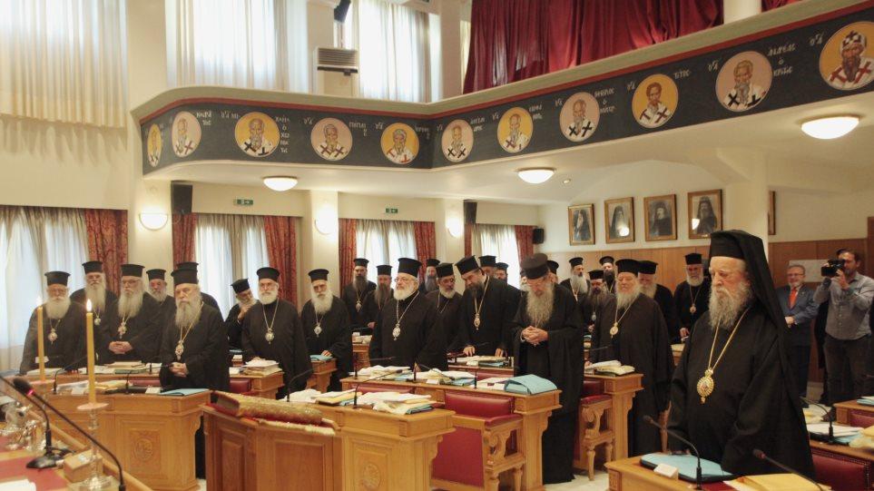 Στις 16 Νοεμβρίου η έκτακτη σύνοδος της Ιεραρχίας για τη συμφωνία Τσίπρα-Ιερώνυμου