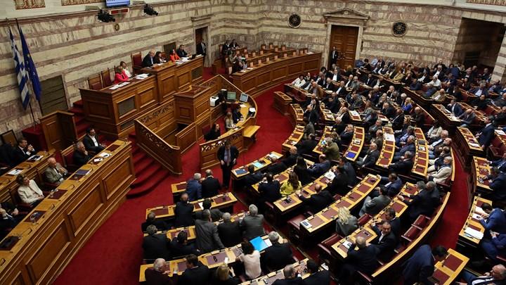 Αυξημένος κατά 7,5 εκατ. ευρώ ο προϋπολογισμός της Βουλής
