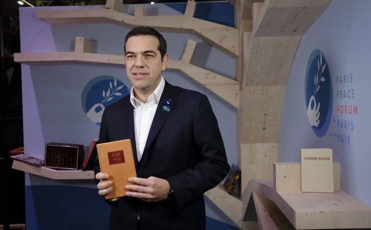 Τσίπρας: Ας αγωνιστούμε για μια Ευρώπη δημοκρατική που θα απαντήσει στην άνοδο των εθνικιστών