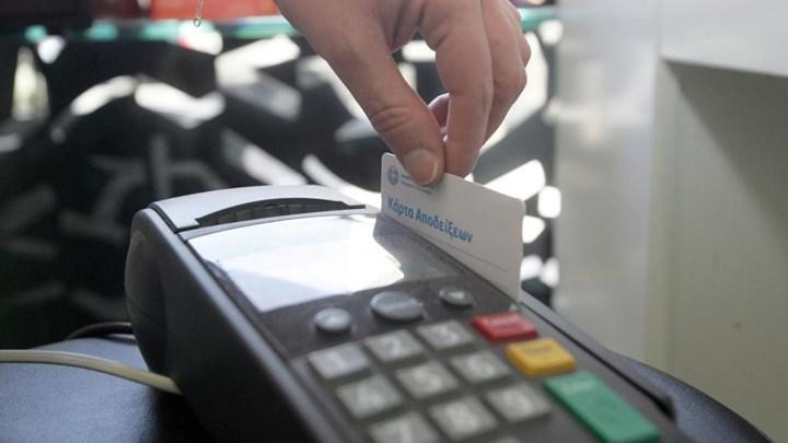 Μετρητά τέλος για συναλλαγές άνω των 300 ευρώ