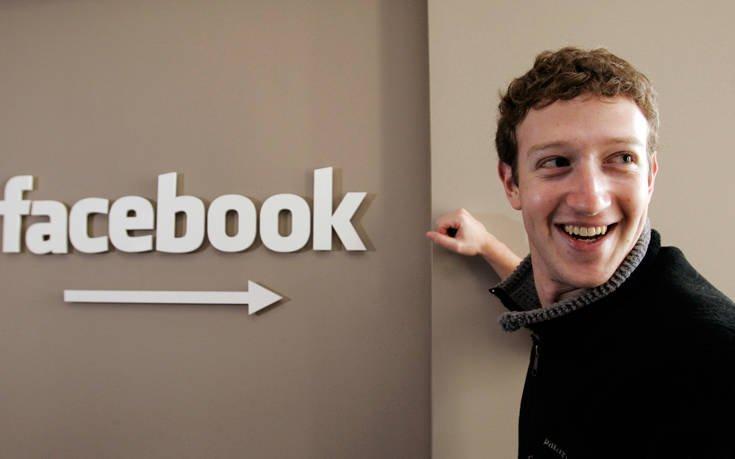 Τι αλλάζει στο Facebook και πού ποντάρει ο Ζάκερμπεργκ