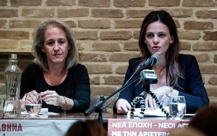 Αχτσιόγλου: Η ΝΔ θέλει τα εργατικά δικαιώματα να είναι προαιρετικά