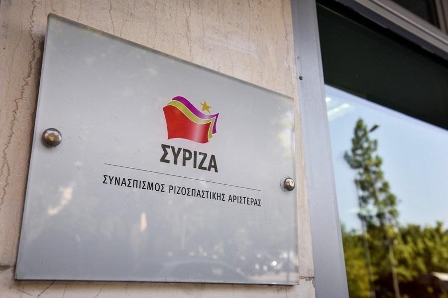 ΣΥΡΙΖΑ: Η απόφαση για την καθαρίστρια προσβάλλει το κοινό περί δικαίου αίσθημα