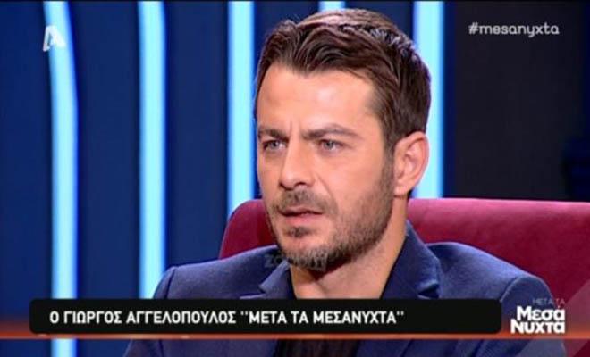 Γιώργος Αγγελόπουλος: «Το Survivor 2 δεν είχε επιτυχία γιατί…»