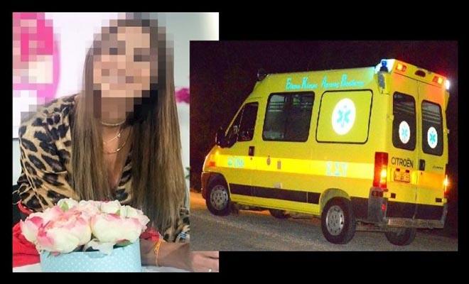 Έκτακτο: Εσπευσμένα στο νοσοκομείο Ελληνίδα παρουσιάστρια! Λιποθύμησε στο πλατό