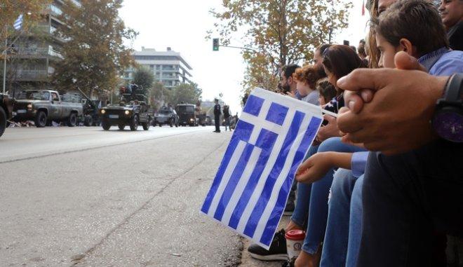 """1ο Λύκειο Γέρακα: Αποβλήθηκαν μαθητές που τραγούδησαν το """"Μακεδονία Ξακουστή"""" (βίντεο)"""