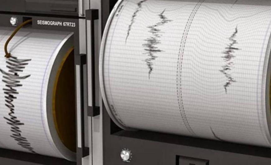 Σεισμική δόνηση 4,1 Ρίχτερ νοτιοδυτικά της Ζακύνθου