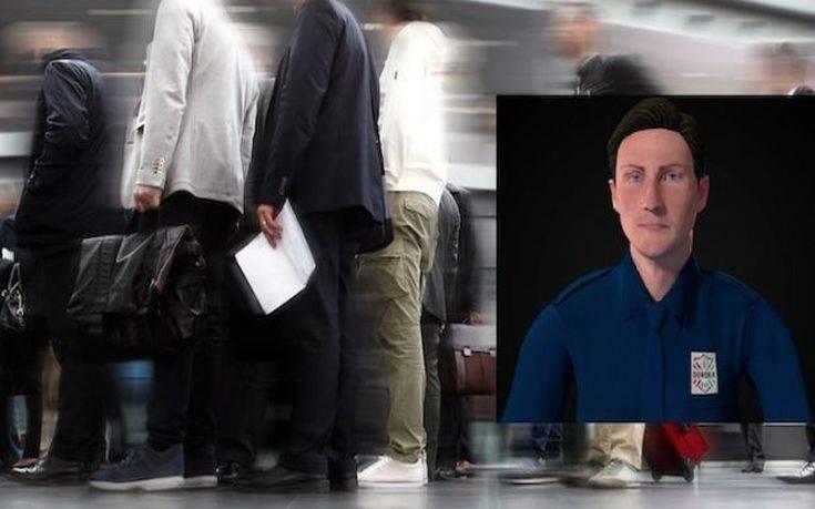 Ανιχνευτές ψεύδους με τεχνητή νοημοσύνη βάζει η ΕΕ στα ελληνικά σύνορα
