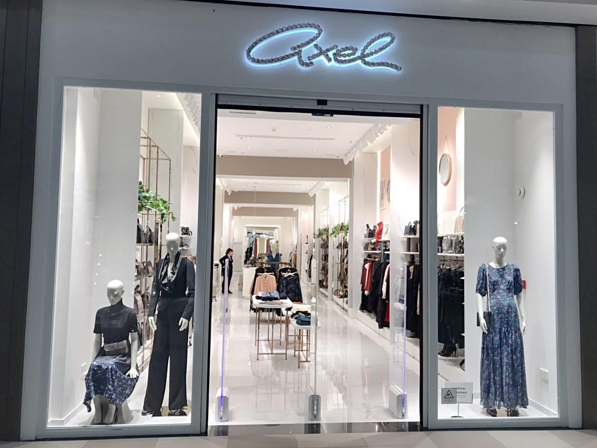 Στο νέο κατάστημα Αxel στην Κύπρο θα βιώσεις την απολυτή εμπειρία shopping!