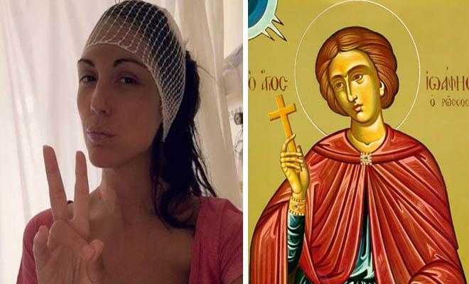 Aνθή Βούλγαρη: «Όταν χειρουργήθηκα στο κεφάλι ο Άγιος Ιωάννης ο Ρώσος ήταν εκεί μαζί μου»!!!