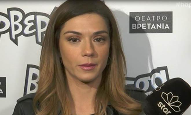Βάσω Λασκαράκη: Oι πρώτες δηλώσεις για τον αρραβώνα της με τον Λευτέρη Σουλτάτο