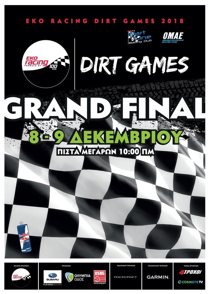 Ραντεβού στα Μέγαρα για το τελευταίο EKO Racing Dirt Games